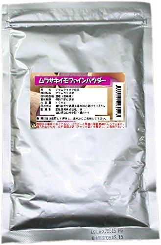 (【Japan Vegetable】Purple Sweet Potato Fine Powder 3.5 oz(100g))