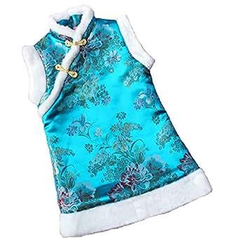 Amazon.com: Hooyi Winter Chinese Style Girl Dress Cotton