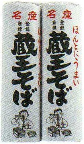 Miura food two Go Zao buckwheat 600g