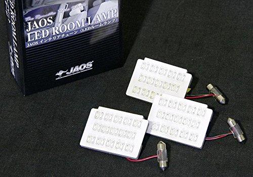 Delica Light (JAOS LED room lamp Delica Space Gear B540302)