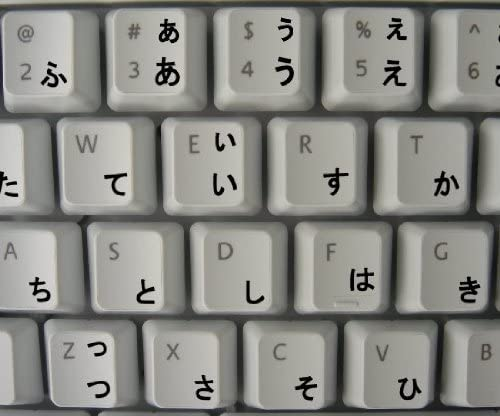 JAPANESE HIRAGANA KEYBOARD STICKER WITH BLACK LETTERING TRANSPARENT BACKGROUND