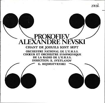 Alexandre Nevski-Prokofiev 513gAKpxK4L._SX355_