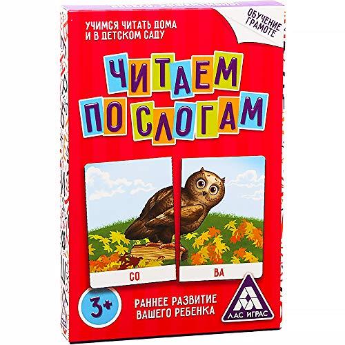 어린이를위한 음절 플래시 카드 러시아 언어로 유아-러시아 독서 퍼즐 이미지 그림 단어 카드