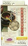 Ishigaki industry ceramic ball 500g 2436