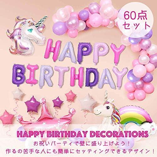 【AMARITU・FASHION】&60点セット&ポンプ付き!作るのは苦手な人にも簡単、お誕生日のお祝いにきらきらバルーンでサプライズ! (お洒落セット)