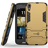 HTC Desire 828 Case, CoverON [Shadow Armor Series] Hard Slim Hybrid Kickstand Phone Cover Case for HTC Desire 828 - Gold & Black