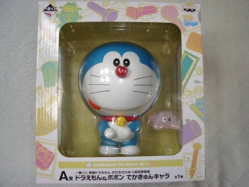 Most lottery Doraemon the Movie: Nobita no secret tool museum A Prize Doraemon & Popon big character N queue