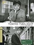 Eclipse Series 3: Late Ozu (Early Spring / Tokyo Twilight / Equinox Flower / Late Autumn / The End of Summer) (The Criterion Collection)