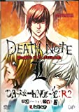Death Note Rewrite 2: L's Successors [The Animated Movie] DVD