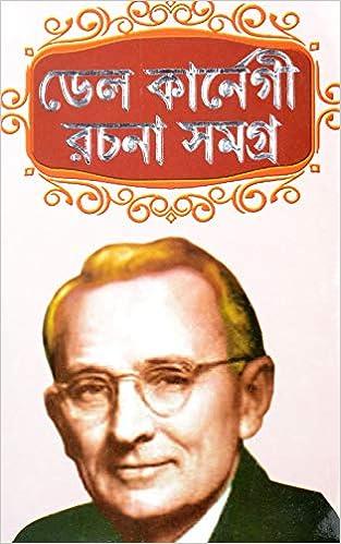 Dale Carnegie Bangla Books Pdf
