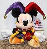 Disney Tokyo Disneyland 11