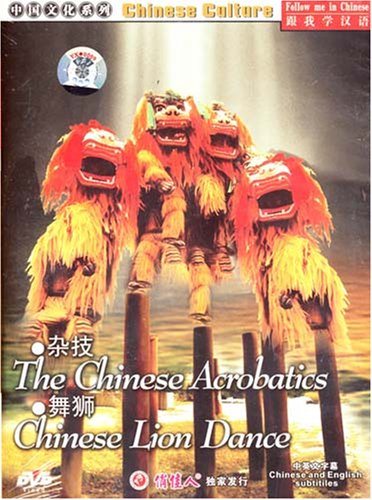 The Chinese Acrobatics / Chinese Lion Dance