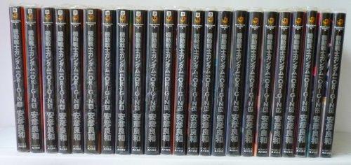 機動戦士ガンダム THE ORIGIN 全23巻完結セット (角川コミックス・エース)