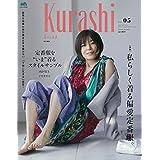 Kurashi 2018年Vol.5 小さい表紙画像