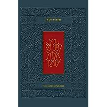 Koren Sacks Siddur: Hebrew/English Prayer Book, Compact Size