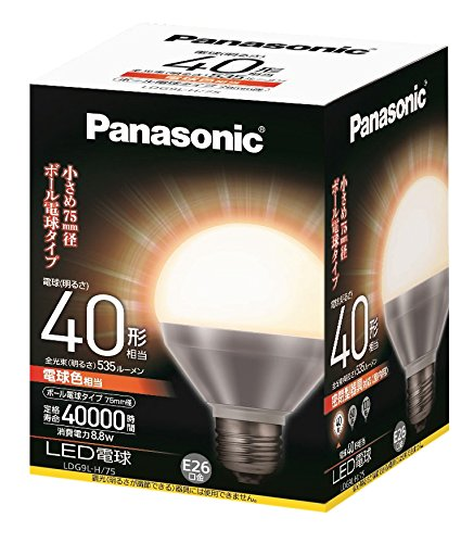 Panasonic LED bombilla bola de (tipo de bombilla, flujo luminoso 535lm total/color de la bombilla, casquillo e26) ldg9lh75l: Amazon.es: Hogar