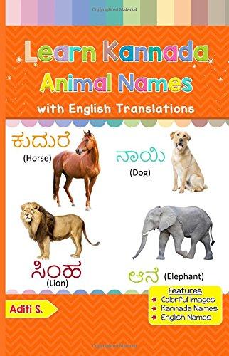 Learn Kannada Animal Names: Black & White Pictures & English Translations (Kannada for Kids) (Volume 2) (Kannada Edition) pdf