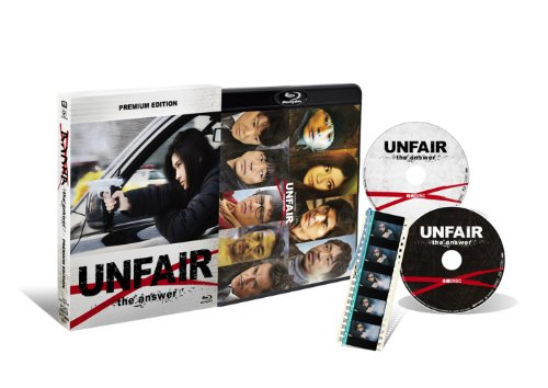 Japanese Movie - Unfair The Answer Blu-Ray Premium Edition (2BDS) [Japan BD] PCXC-50053