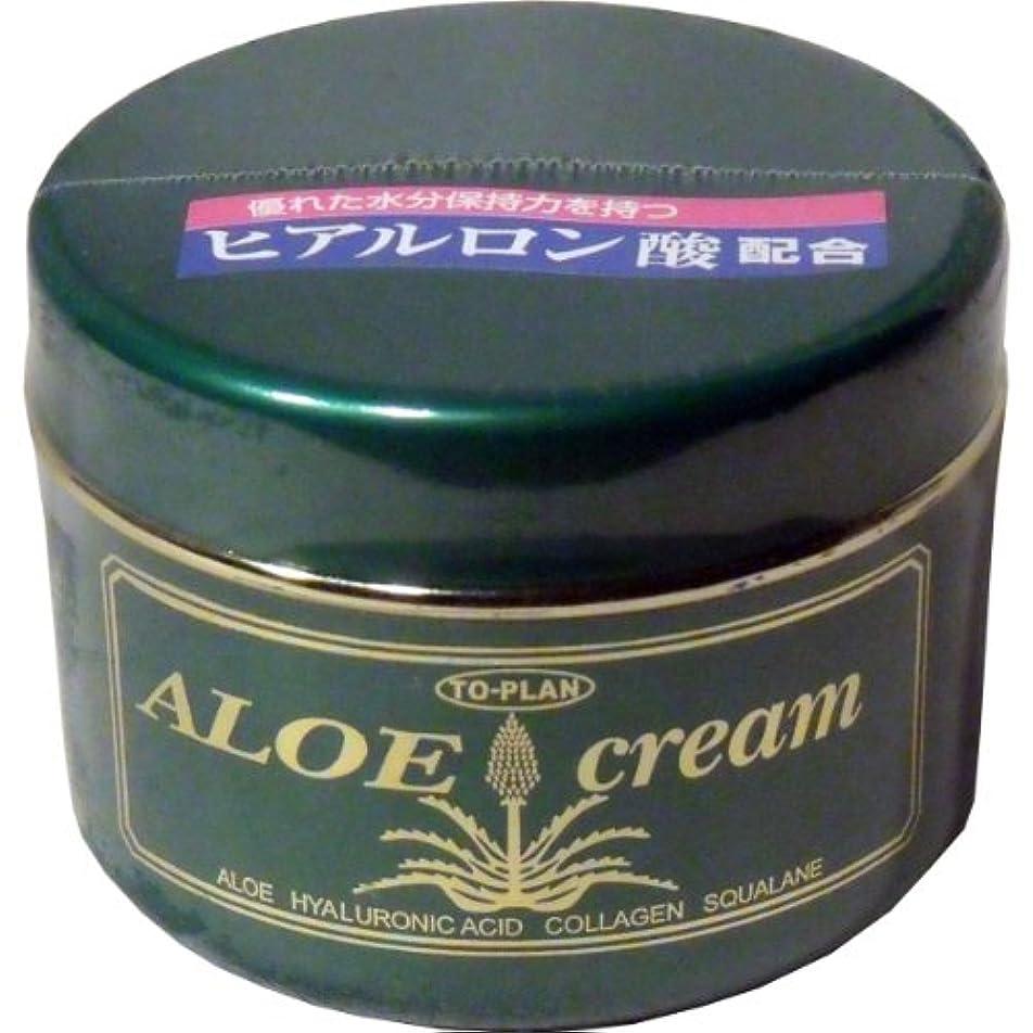 タオル逆さまにキャメルトプラン ハーブフレッシュクリーム(アロエクリーム) ヒアルロン酸 170g ×5個セット
