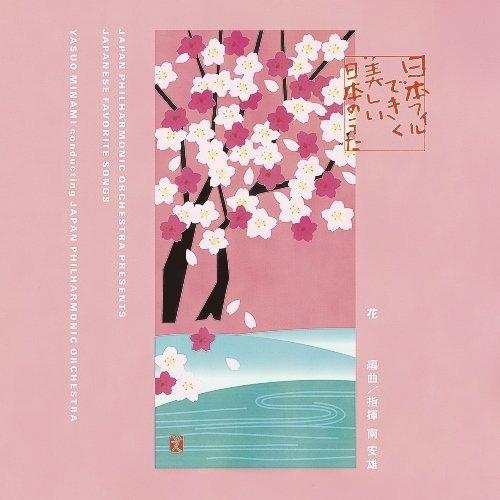 Outstanding Japan Philharmonic Financial sales sale Orchestra Kiku de