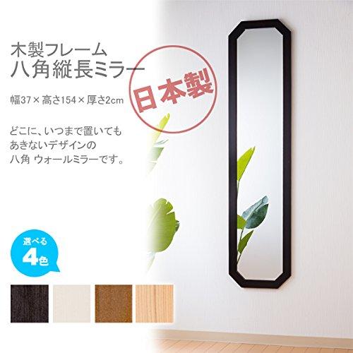 ウォールミラー 八角形 フレーム 幅37 さ154 厚さ2 cm 日本製 ブラウン B016U2J61Aブラウン 八角幅37高さ154cm