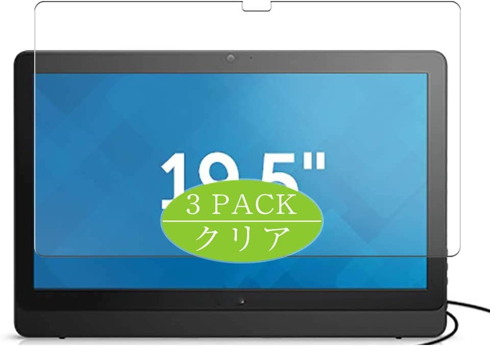 [3 Pack] Synvy Screen Protector, Compatible with Dell Inspiron 24 3000 (3452 AIO) All in One 23.8