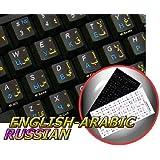 ARABIC RUSSIAN CYRILLIC ENGLISH NON-TRANSPARENT KEYBOARD STICKERS ON BLACK BACKGROUND