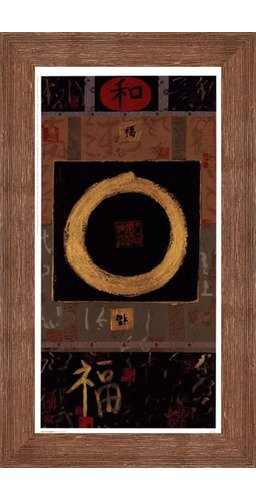 Framed Asian Tranquility- 8.5x16.5 Inches - Art Print (Brown Barnwood Frame) Asian Tranquility Framed Print