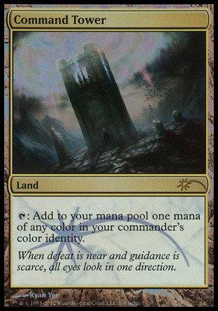 Magic: the Gathering - Command Tower - Foil DCI Judge Promo - Judge Promos - Foil