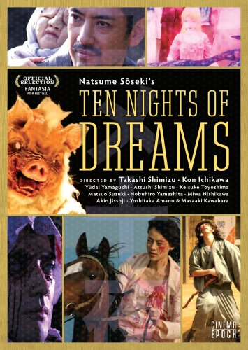Ten Nights of Dreams by E1 ENTERTAINMENT
