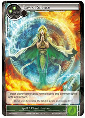 Force of Will - Law of Silence - CMF-071 - Rare - Foil - The Crimson Moon's Fairy Tale