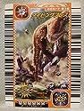 古代王者 恐竜キング カード わざカード ダイビングボム 第3世紀 021