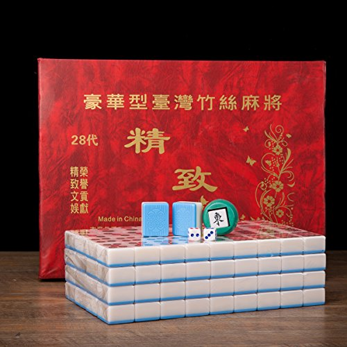 Chinese Mahjong (THY COLLECTIBLES Traditional Chinese Mahjong Game Set 144 + 2 Spares Blue Color Tiles)
