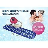 浴槽に敷くだけでお風呂がジャグジーに!ホットバブルスパ LBS-603