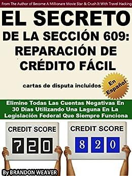 Amazon.com: EL SECRETO DE LA SECCIÓN 609: REPARACIÓN DE ... - photo#6
