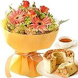 誕生日 プレゼント 花とスイーツ 花ギフトセット 花束アレンジフラワー (オレンジ色のお花)