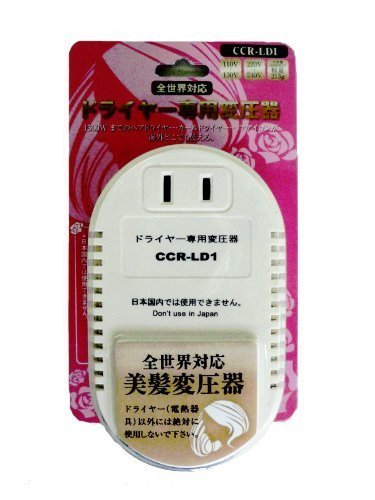 transformer-for-exclusive-use-for-japanese-dryer-ccr-ld1