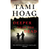 Deeper Than the Dead (Oak Knoll Book 1)