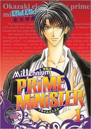 Amazon Fr Millennium Prime Minister Volume 1 Eiki Eiki