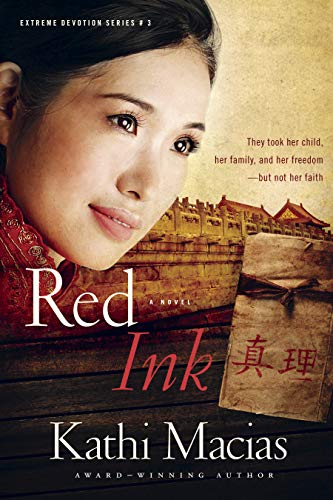 Image of Red Ink (Extreme Devotion Series, Book 3)