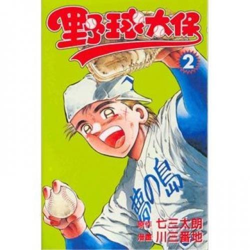 baseball-cpic-traditional-chinese-edition