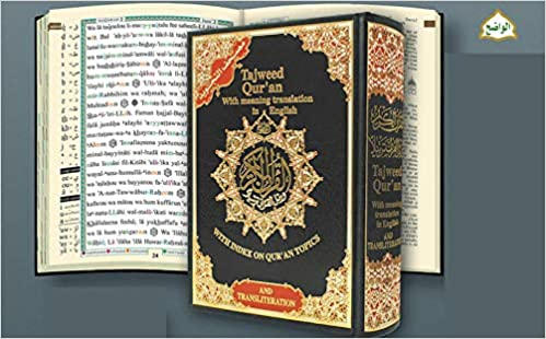 Tajweed Qur'an (Whole Quran, With Meaning Translation and