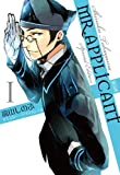 MR.APPLICANT 1巻 限定版 (ZERO-SUM COMICS)
