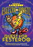 DVD : Electric Apricot: Quest for Festeroo