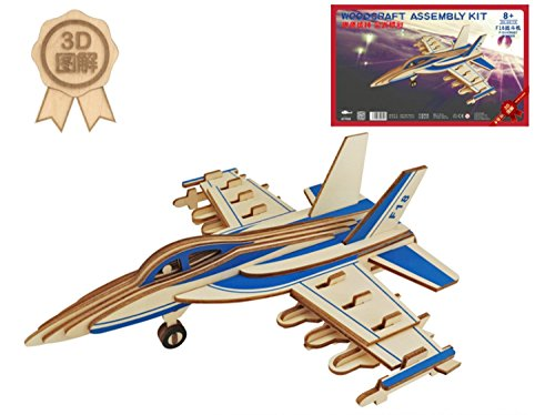 (Dlong 3D DIY Assembly Construction Jigsaw Puzzle Handmade Educational Woodcraft Set F18 Hornet Navy Plane Model Kit Toy for Adult and Children )