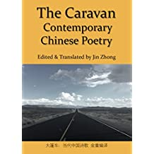 The Caravan: Contemporary Chinese Poetry: 29 poets, Edited & Translated by Jin Zhong