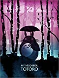 Poster 30 x 40 cm: My neighbor Totoro by Albert Cagnef - high quality art print, new art poster