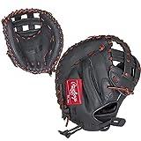 Rawlings Gamer Softball Glove Series