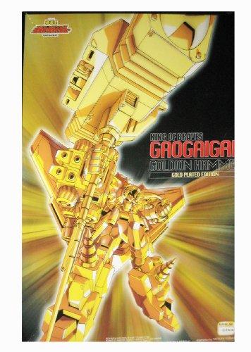 プラモデル 1/144 ガオガイガー/ゴルディオンハンマー ゴールドメッキ エディション「勇者王ガオガイガー」 スーパーアクションロボットシリーズの商品画像