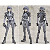 CM's Corporation Gutto-Kuru Figure Collection 052: Ghost in The Shell: Stand Alone Complex: Kusanagi Motoko Figure